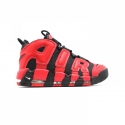 Nike Air More Uptempo 96 Supreme
