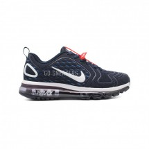Nike Air Max 720 Navy KPU