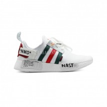 Adidas NMD X OFF White