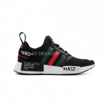 Adidas NMD X OFF Black