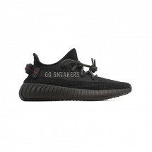 Adidas Yeezy Boost 350 Reflective - Black